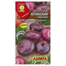 Семена Лук репчатый Ялтинский красный