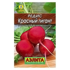 Семена Редис Красный гигант